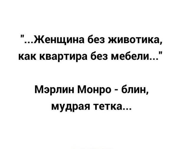 3416556_i_1_ (700x571, 35Kb)
