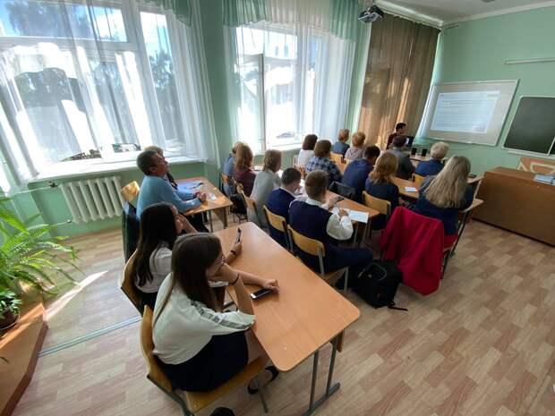 Менделеевский уровень: школа Камбарки откроет профильные классы по химии