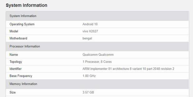 Смартфон Vivo Y20 одним из первых получит платформу Snapdragon 460