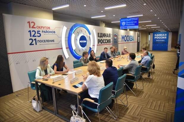 В Москве есть конкретные точки требующие вмешательства экологов – заявила Буцкая