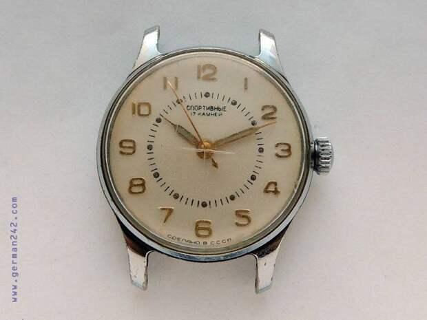 часы Спортивные СССР