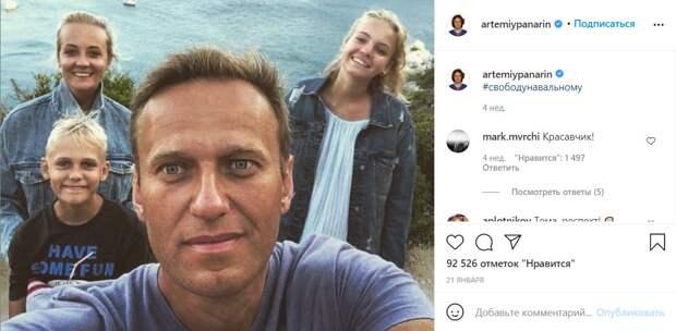 Нет, я девушку не бил — политическое преследование за Навального
