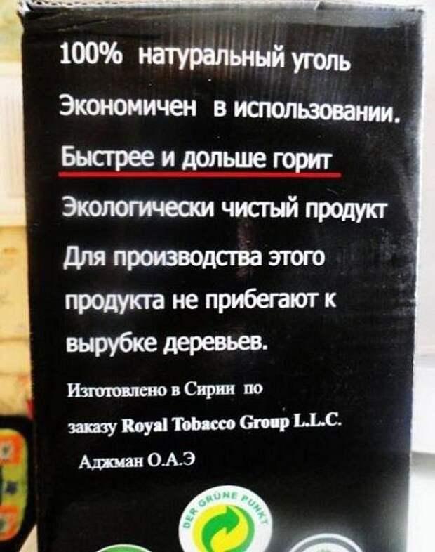 Маразмики =) Смешные объявления и надписи