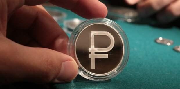 Россия, Казахстан и Белоруссия вводят золотой рубль