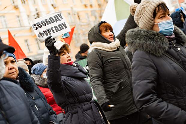 Протесты в Хабаровске. 7-8 ноября 2020