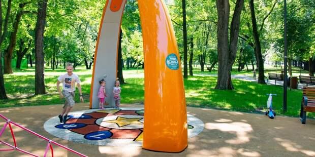 Жителям столицы рассказали, в каких парках имеются музыкальные площадки