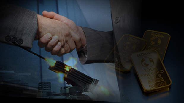 Торговля оружием: по ту сторону войны