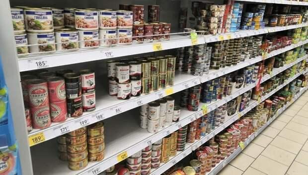 Жители Подольска могут сообщить о фактах завышения цен на продукты