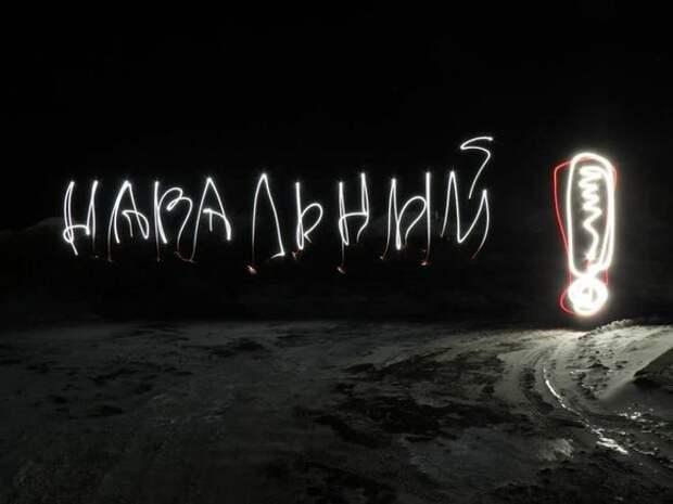 «Фонтанка»: После граффити с Навальным в Петербурге возбуждено уголовное дело