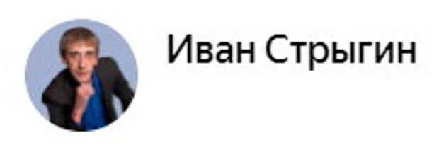 Михаил Задорнов вполне серьезно о Сталине, коммунизме и СССР