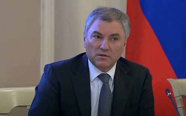 Володин призвал российскую делегацию отказаться от участия в заседании ПАСЕ