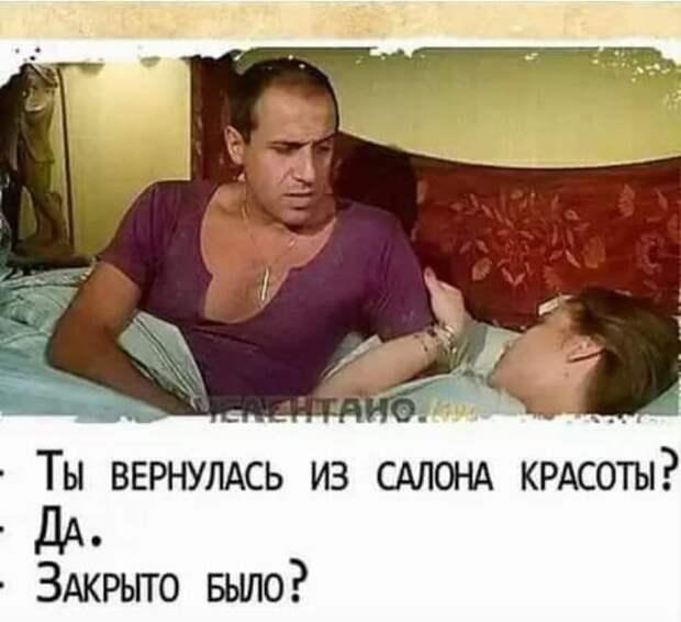 -Дорогая, хочешь, я принесу тебе вон ту звезду!?...