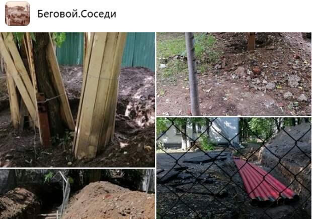 Префектура вмешалась в проведение работ по улице Расковой