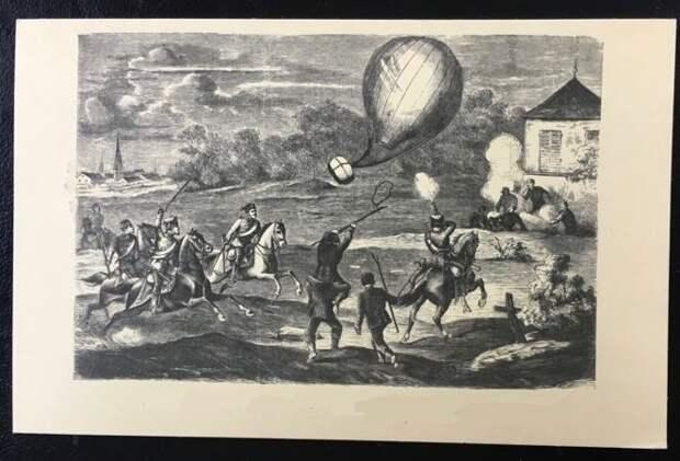 Гравюра XIX века. Автор неизвестен