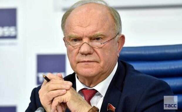 Лидер КПРФ Геннадий Зюганов считает, что избиратель «услышал и поверил» партии