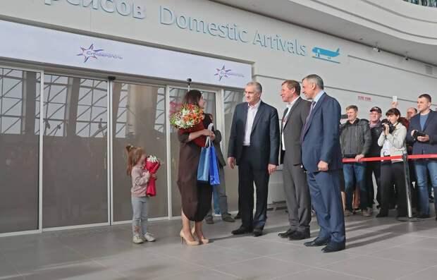 Обновлённый аэропорт «Симферополь» встретил первого пассажира