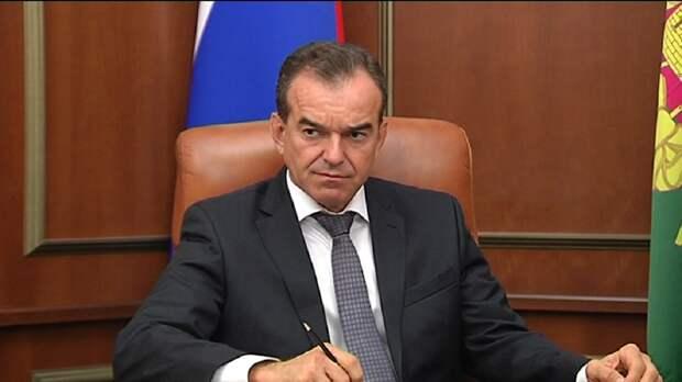 Губернатор Кубани выступит с новым заявлением по карантину
