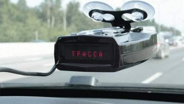 http://yes-cars.ru/foto/kakoy-radar-detektor-dlya-avtomobilya-luchshe-vybrat.jpg