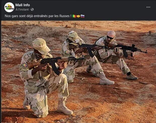 В Сети появилось подтверждение того, что россияне тренируют малийских солдат