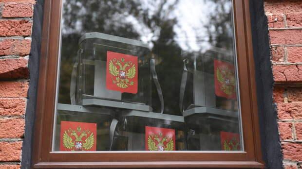Голосование завершилось на выборах в Московском регионе
