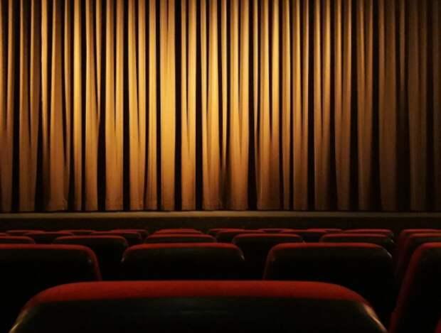 Репертуар театров проверят на экстремизм