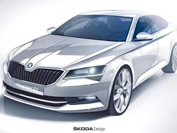 Новая Skoda Superb впервые показалась на скетче