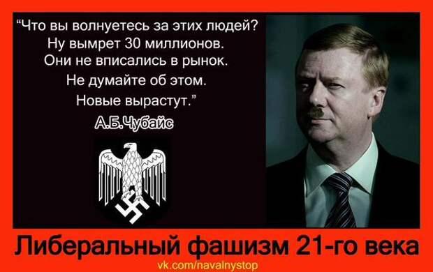 Россия не смирилась с воровством