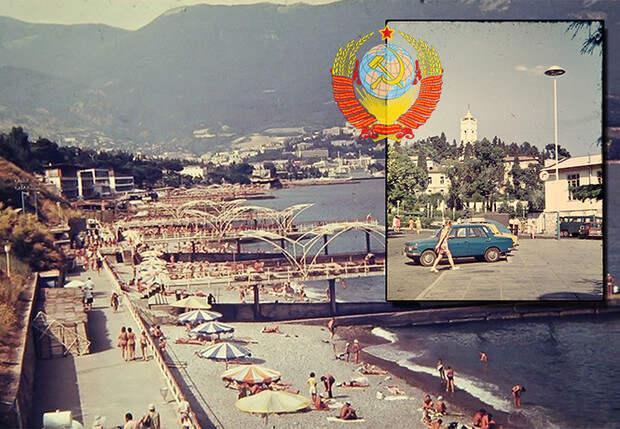 Загар наших дедов: фотографии курортного Крыма 70‑х