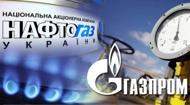 На Украине признались, что не знают как отказаться от российского газа