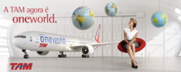 TAM и US Airways стали участниками oneworld