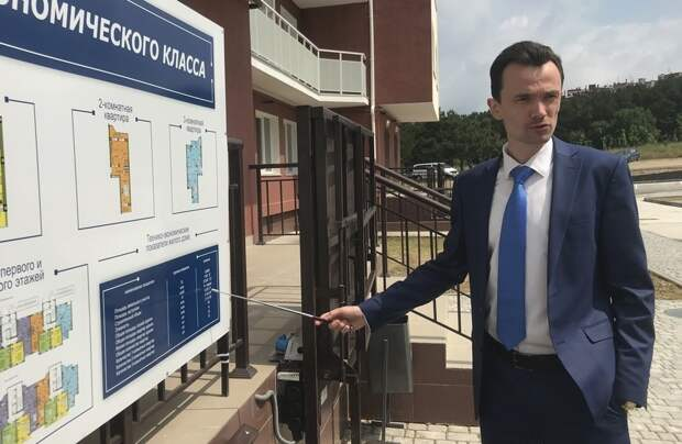 Аксенов назначил главу недавно созданного министерства стройнадзора