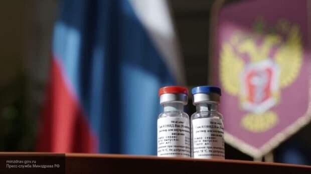 В ЕС заинтересовались российской вакциной от коронавируса