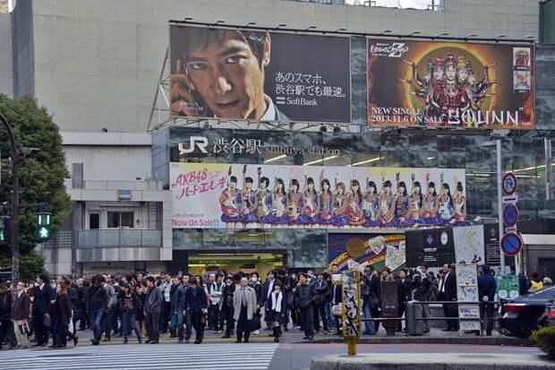Japan.Tokio13 Япония: Токио