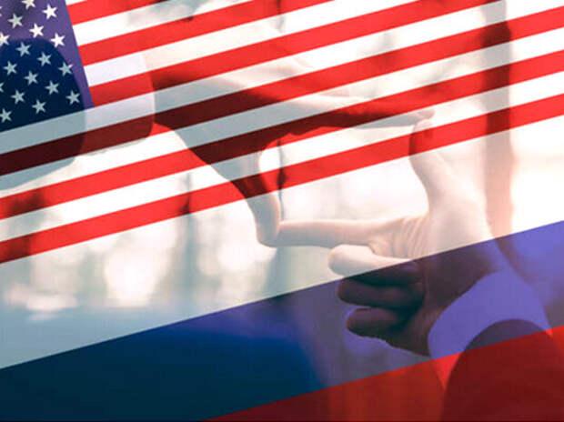 Насколько правдивыми окажутся устремления американского президента и госсекретаря США можно будет узнать уже в ближайшее время. Изображение взято из открытых источников - https://yandex.ru/images/