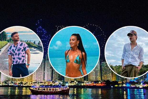 Мальдивы, Бали иДубай: какартисты отдохнули вновогодние праздники