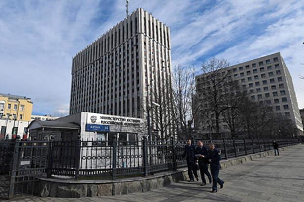Европа проверит многомиллиардный штраф к России по делу ЮКОСа