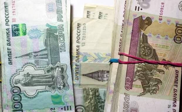 Российских пенсионеров хотят освободить от налога на вклады