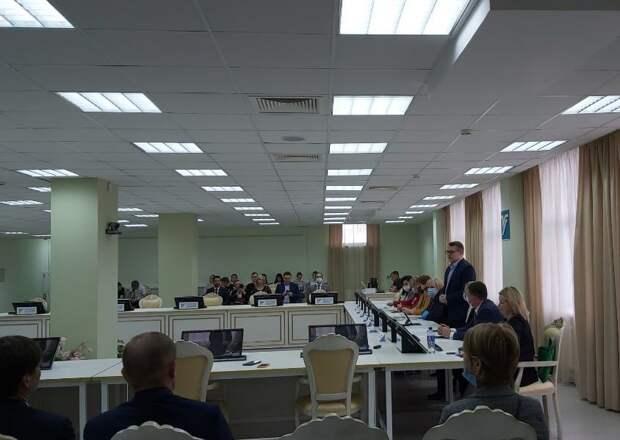 В Ижевске прошел региональный форум по повышению финансовой грамотности