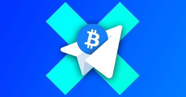 Американский суд хочет запретить выпуск криптовалюты Telegram