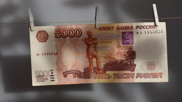 Жителей России обрадовали прогнозом по росту заработной платы