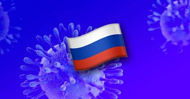 ⚡ В России 1 миллион человек заразились коронавирусом