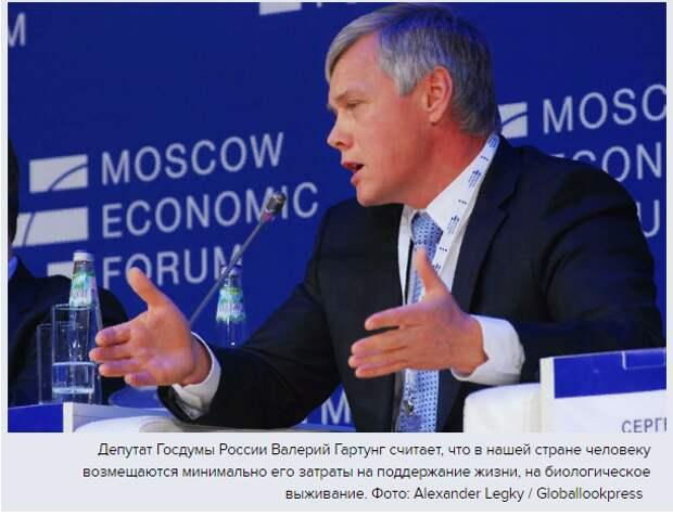Юрий Пронько: Элита готова бежать из страны – четверть всех российских денег уже в офшорах