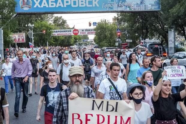 В регион проникли агенты госдепа. Дегтярёв считает, что протесты в Хабаровске «подогреваются» извне