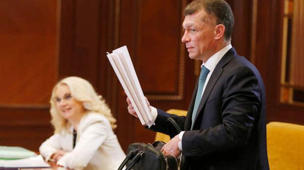 За пенсионную реформу рассчитались, Топилин в отставке. Осталась мелочь - повысить пенсии