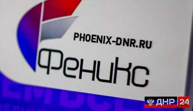 РОС «Феникс» сообщил об аварии на сети