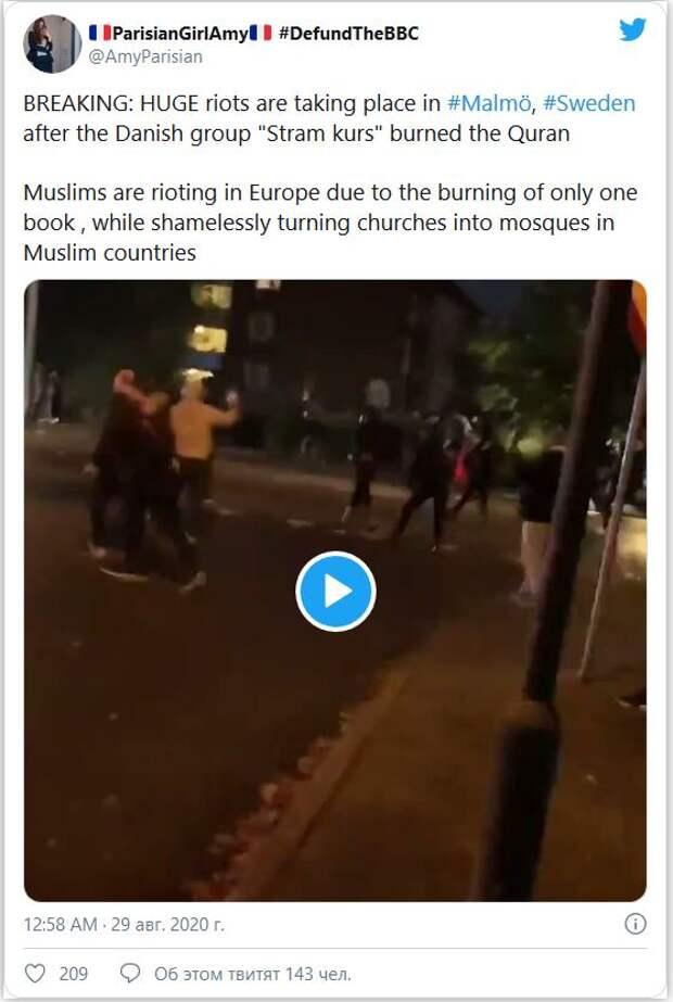 SVT (Швеция): шведский имам о беспорядках в Мальмё: «Провокаторы добились того, чего хотели»