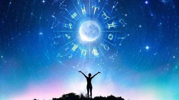 Звездные врата: носители каких имен разбогатеют вновый планетарныйгод?
