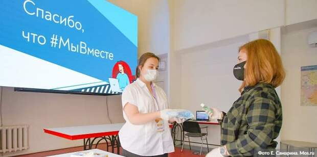 Сергунина: Волонтеры из Москвы заняли призовые места на конкурсе «Доброволец России»