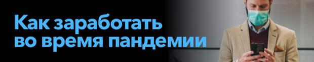 РФПИ договорился о производстве «Спутника V» с третьей китайской компанией