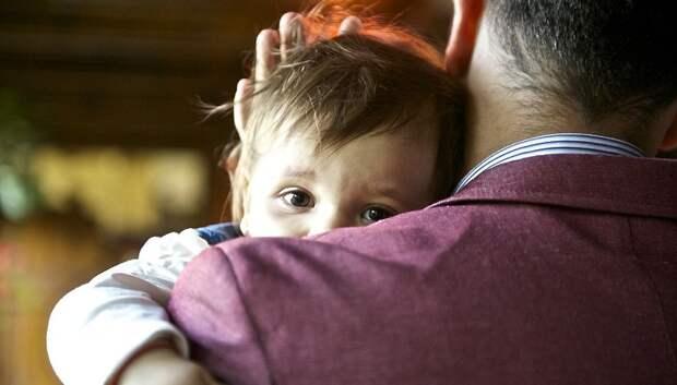 Почти 500 подмосковных детей‑сирот обрели семью в 2020 году